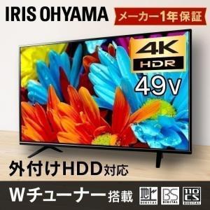 テレビ LUCA 4K対応テレビ 49インチ LT-49A620 ブラック アイリスオーヤマ|sofort