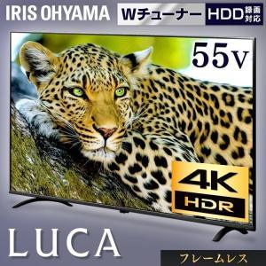 テレビ 4K対応液晶テレビ 55インチ ブラック LT-55B620 アイリスオーヤマ|sofort