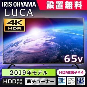 テレビ 4K対応液晶テレビ 65インチ ブラック LT-65B620 アイリスオーヤマ|sofort