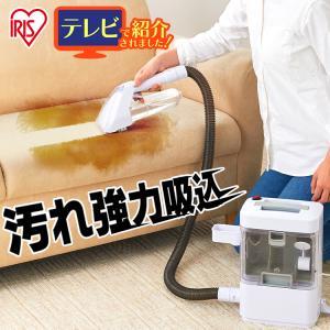 リンサークリーナー RNS-300 アイリスオーヤマ