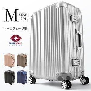 在庫処分特価 スーツケース Mサイズ アルミ+PCスーツケース HY15054
