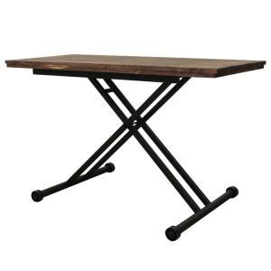 リビングテーブル テーブル テーブル ケルト リフティングテーブル BR 50537400 東馬 (代引不可)|sofort