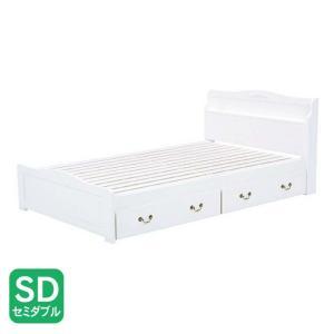ベッド セミダブル 引出し付ベッド 収納ベッド おしゃれ アンティーク すのこ ホワイト MB-5004SD-WH  (代引不可)|sofort