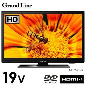 テレビ 19型 液晶テレビ 新品 19V DVD内蔵 一人暮らし 地上デジタルハイビジョンTV 小型 Grand-Line GL-19L01DV (D)|sofort
