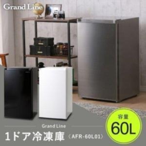 冷凍庫 一人暮らし 1ドア おしゃれ Grand-Line 1ドア冷凍庫 60L シルバー AFR-60L01SL (D)|sofort