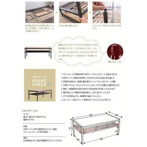 ローテーブル おしゃれ 木製 安い リビングテーブル 収納 センターテーブル  レトロ 一人暮らし テーブル BRTHLT|sofort|07