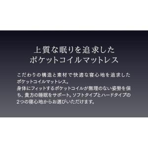 マットレス シングル ポケットコイル 安い 高反発 アイリスオーヤマ PMTH-S|sofort|03