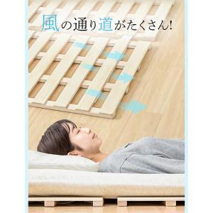 すのこベッド シングル 四つ折り天然桐すのこマット シングル ベッド 板 折りたたみ 桐 sofort 06