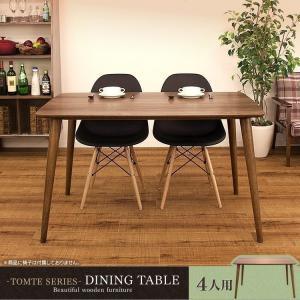 ポイント10倍中 ダイニングテーブル リビング 木製 テーブル 4人掛け ウォールナット 天然木|sofort