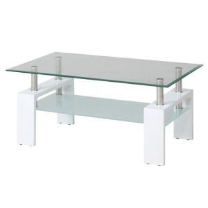 センターテーブル フォーカス ホワイト 88422|sofort