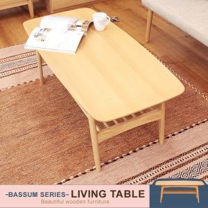テーブル センターテーブル ローテーブル 天然木 木製 北欧 HOT-534 NA 東谷|sofort