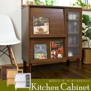 \TIME SALE/食器棚 カップボード キッチン 収納 幅90 アルトキッチンキャビネット キャビネット 北欧 木製の写真