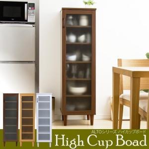 食器棚 収納 カップボード おしゃれ 幅40 アルトハイカップボード 木製 キャビネット 収納 北欧 シンプル モダンの写真