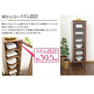 食器棚 収納 カップボード おしゃれ 幅40 アルトハイカップボード 木製 キャビネット 収納 北欧 シンプル モダン sofort 04