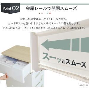 チェスト プラスチック 5段 幅56cm HG-555R タンス 箪笥 衣装ケース 引き出し 収納ケース 収納ボックス アイリスオーヤマ セール|sofort|09