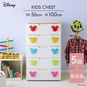 iris_coupon キッズチェスト 完成品 ミッキー たんす MHG-555 5段 ディズニー ...