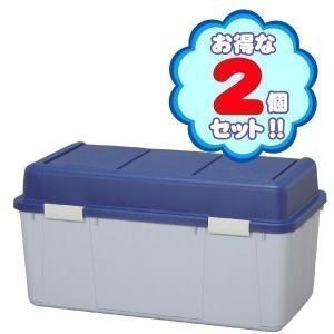 【2個セット】収納ボックス ワイドストッカー 屋外 物置 屋外収納 ベランダ 収納 保管 AZ-86...