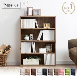 本棚 2個セット スリム コミックラック 薄型 カラーボックス 4段 幅60 書棚 ブックシェルフ ...
