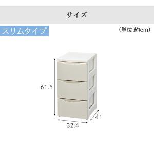 チェスト 3段 幅32.4cm 引出し 収納棚 収納ボックス 収納ケース 完成品 コーディーチェスト COD-323 アイリスオーヤマ セール sofort 16