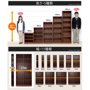 収納ボックス カラーボックス スペース フィット ラック 収納棚 幅70×奥行29×高さ120cm S-SFR1270 アイリスオーヤマ 本棚 書棚 人気 新生活応援|sofort|04