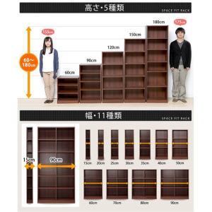 収納ボックス カラーボックス スペース フィット ラック 収納棚 幅80×奥行29×高さ120cm S-SFR1280 アイリスオーヤマ 本棚 書棚 人気 新生活応援|sofort|04