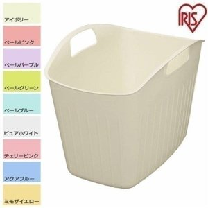 iris_coupon ソフトバスケット 角型 ランドリーバスケット 洗濯かご SBK-43KN 全...