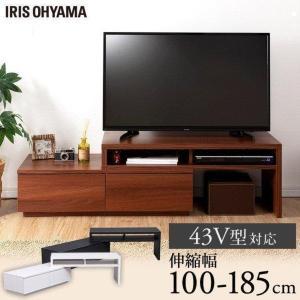 テレビ台 ローボード おしゃれ テレビボード テレビ収納 安い テレビラック TVボード SAB-1...