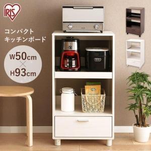 キッチン収納 キッチンワゴン 木製 コンパクト キッチンボード スライドトレー キッチン家具 キッチンラック 台所収納  KBD-500 アイリスオーヤマの写真