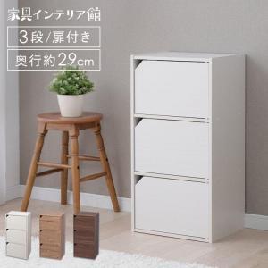 iris_coupon 単身者・学生など一人暮らしに最適な、シンプルなデザインの収納ボックスです。 ...