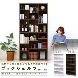 本棚 大容量 収納棚 書棚 ディスプレイラック ブックシェルフ コミックラック BKS-1890 全2色 アイリスオーヤマ|sofort