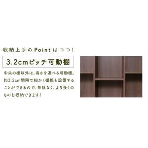 本棚 大容量 収納棚 書棚 ディスプレイラック ブックシェルフ コミックラック BKS-1890 全2色 アイリスオーヤマ|sofort|04