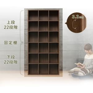 本棚 大容量 収納棚 書棚 ディスプレイラック ブックシェルフ コミックラック BKS-1890 全2色 アイリスオーヤマ|sofort|05