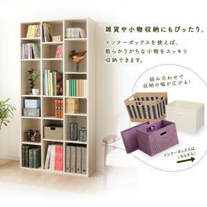 本棚 大容量 収納棚 書棚 ディスプレイラック ブックシェルフ コミックラック BKS-1890 全2色 アイリスオーヤマ|sofort|06