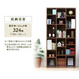 本棚 大容量 収納棚 書棚 ディスプレイラック ブックシェルフ コミックラック BKS-1890 全2色 アイリスオーヤマ|sofort|07