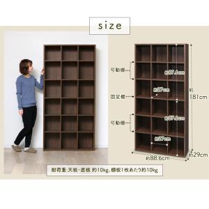 本棚 大容量 収納棚 書棚 ディスプレイラック ブックシェルフ コミックラック BKS-1890 全2色 アイリスオーヤマ|sofort|09