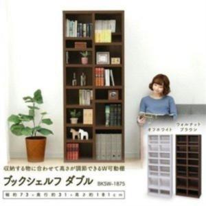 本棚 収納棚 書棚 ディスプレイラック ブックシェルフ コミックラック BKSW-1875 全2色 アイリスオーヤマ|sofort