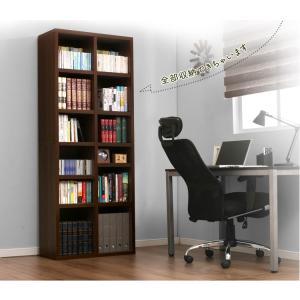 本棚 収納棚 書棚 ディスプレイラック ブックシェルフ コミックラック BKSW-1875 全2色 アイリスオーヤマ|sofort|03
