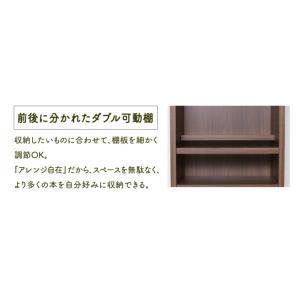 本棚 収納棚 書棚 ディスプレイラック ブックシェルフ コミックラック BKSW-1875 全2色 アイリスオーヤマ|sofort|04