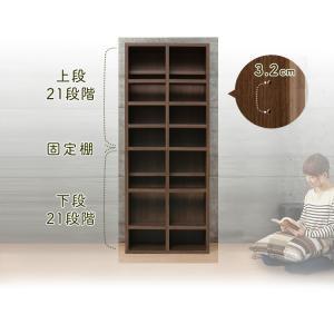 本棚 収納棚 書棚 ディスプレイラック ブックシェルフ コミックラック BKSW-1875 全2色 アイリスオーヤマ|sofort|06