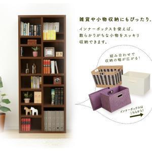 本棚 収納棚 書棚 ディスプレイラック ブックシェルフ コミックラック BKSW-1875 全2色 アイリスオーヤマ|sofort|07
