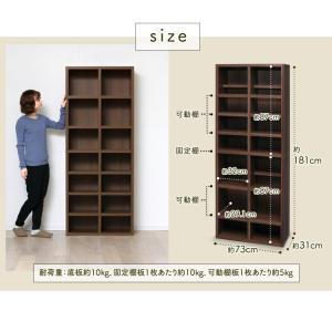 本棚 収納棚 書棚 ディスプレイラック ブックシェルフ コミックラック BKSW-1875 全2色 アイリスオーヤマ|sofort|10