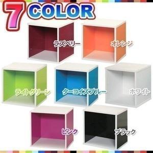カラーボックス 1段 キューブボックス アイリスオーヤマ\在庫処分特価/