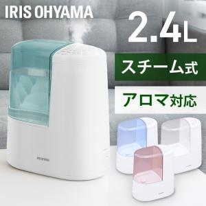 加湿器 加熱式加湿器260D SHM-260R1 全4色 アイリスオーヤマ