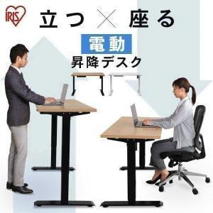 テーブル デスク パソコンデスク 机 電動昇降テーブル DST-1200 ホワイト ブラック アイリスオーヤマ sofort