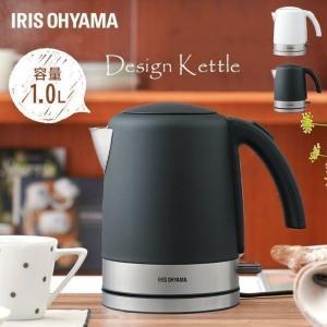 デザインケトル IKE-D1000-W IKE-D1000-B ホワイト ブラック アイリスオーヤマ