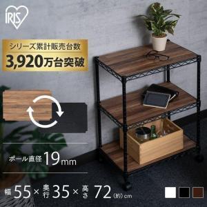 レンジ台 幅60 おしゃれ キッチンラック レンジ台 収納 棚 スチールラック 収納 白 黒 キッチ...