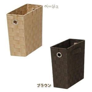 キューブボックス カラーボックス 収納ケース CBK-11D ラック 収納ラック 収納家具 本棚 シェルフ 棚 カフェ ミッドセンチュリー|sofort