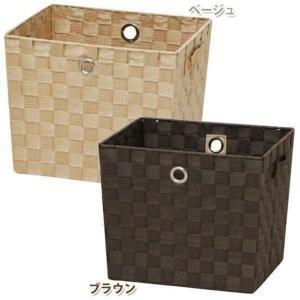 キューブボックス カラーボックス 収納ケース CBK-31D ラック 収納ラック 収納家具 本棚 シェルフ 棚 カフェ ミッドセンチュリー|sofort