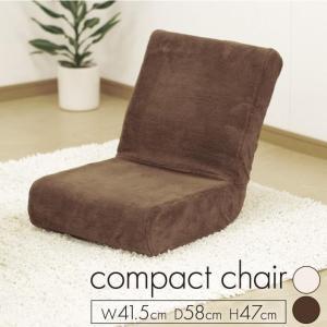 座椅子 座いす 座イス 座椅子 ZC-9 チェア ソファ アイリスオーヤマの写真