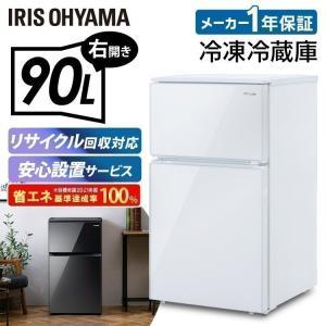 冷蔵庫 一人暮らし 小型 1ドア 新品 一人暮らし用 90L アイリスオーヤ ガラス扉冷蔵庫 IRGD-9A|sofort
